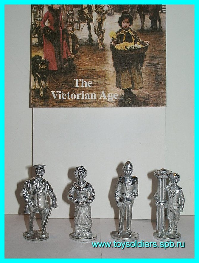 Солдатики Timeline Hi-victorian